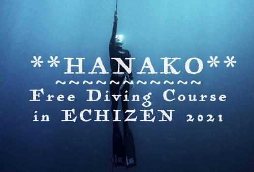 HANAKO FREE DIVING 2021
